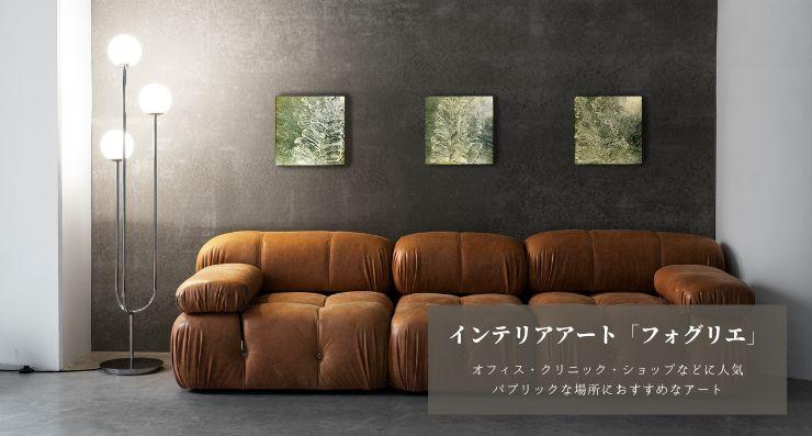 マガジンラック「ヘルシンキ helsinki」